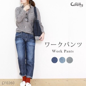 Cafetty Work Pants
