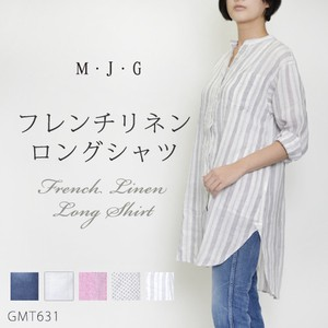 M J G Popular French Linen Long Shirt Cool