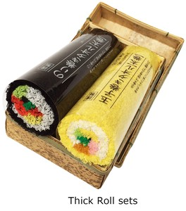 Sushi Roll Motif Towel Food Container Gift Set Futomaki 2 Pcs