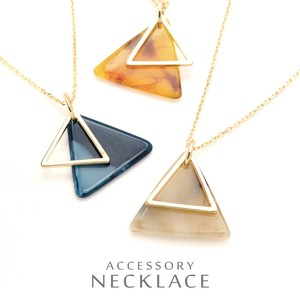 Tortoiseshell Triangle Necklace Modern Lady Impression Styling One Point