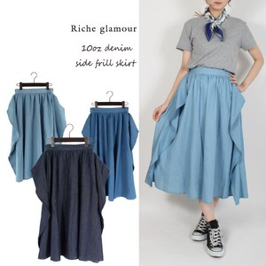 S/S Denim Frill Skirt