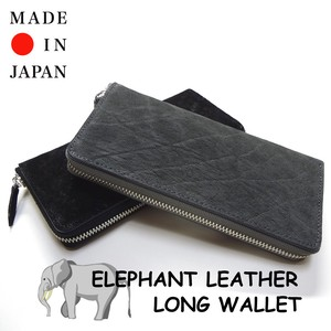 Fan Leather Long Wallet