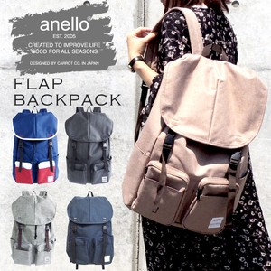 Holistic Flap Backpack