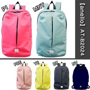 Storage bright Colorful Backpack Solid Design Pack
