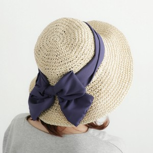 Ladies Design Ribbon Paper Hat