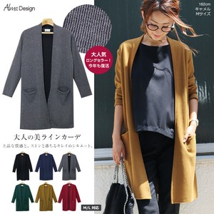 2018 A/W Cardigan Ladies Long Sleeve Long Long Knitted