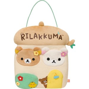 Rilakkuma Wall Pocket Series