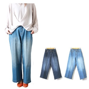 wide pants Denim Rise