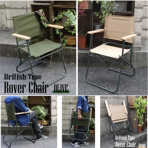 United Kingdom Type Folding Chair 2 Colors
