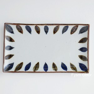 HASAMI Ware Leaf Plate Hand-Painted