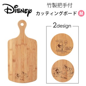 Lightly Cracking PEARL KINZOKU Disney Square Shape Plate Cutting Board