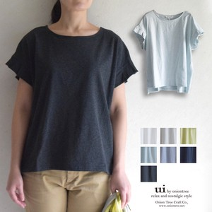 S/S Plain T-shirt Tuck Top