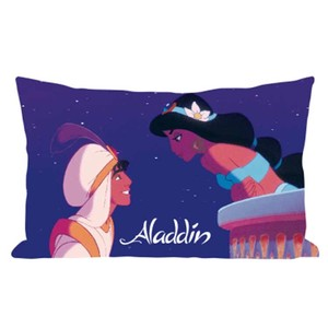 Disney Adult Pillow Case Jasmine