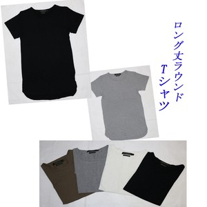 Long Round Short Sleeve T-shirt Cut And Sewn