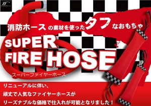 ★SUPER FIRE HOSE★