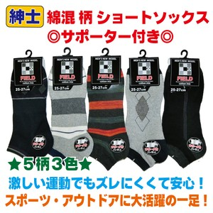 S/S Men's Short Socks 3 Colors Assort Attached