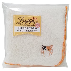 Towel handkerchief with a kitty embroidery!   /  Calilco