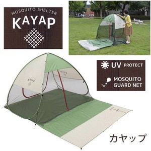Outdoors Comfortable Japan