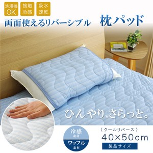 Pillow Pad Washable Coolness Cool