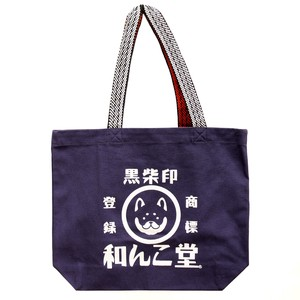2017 Summer Canvas Tote Bag