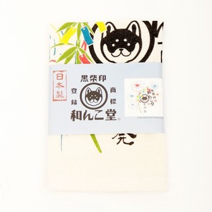 2017 Summer Hand Towel WANKODO