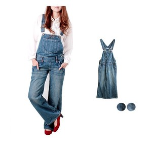 All-in-one Overall Pants Denim Prenatal
