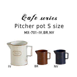 Kitchen Product Image Metal Pot Cafe Series Cafe Pitcher Pot