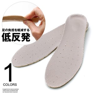 Lecht Low Rebounding Insole