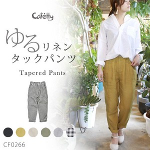 Cafetty Canvas Material Dry Tuck Pants Straight Cool