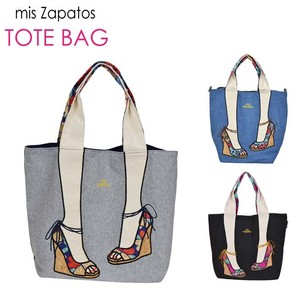 Denim Design Wedged Sandal Tote