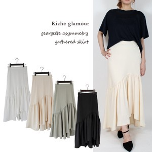 S/S Gather Skirt