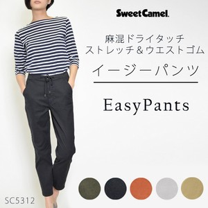 SweetCamel Pants