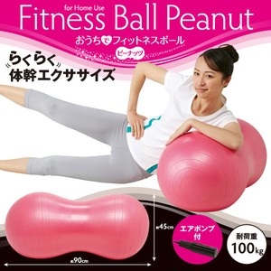 For Home Use Fit Ball Peanuts