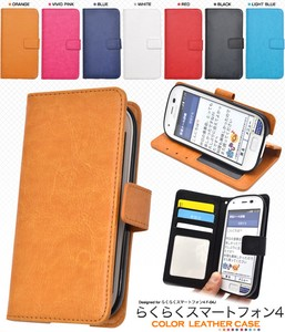 Easy Smartphone Easy Smartphone Color Leather Case Pouch