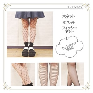 Net Tights Russell Tights Open Pantyhose Sheer Socks Net Tights