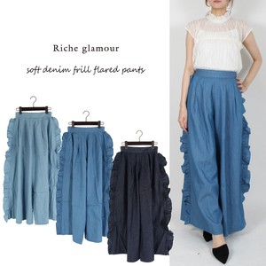 S/S Denim Frill Flare Pants