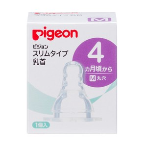 1 Pc Pigeon Slim Type Nipple Silicone 1 Pc