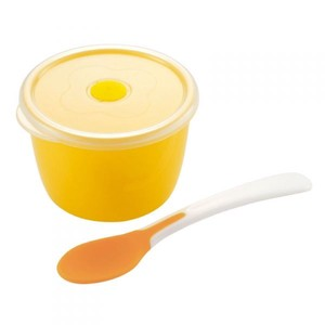 Richell Series Baby food Star Cup Yellow