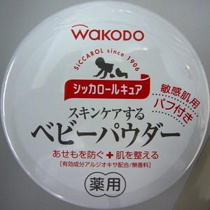 1 Pc ASAHI Loop Food Product Wako Roll Cure