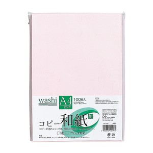 Paper Paper Japanese Paper 100 Pcs A4 Pink