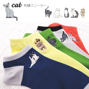 Animal Point Embroidery Short Socks Animal