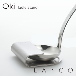 Oki Ladle Fit Ladle Stand Up