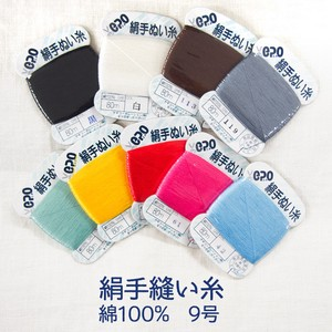 Handicraft Material Sewing Thread Size 9 Card Color