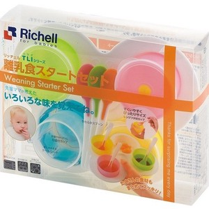 Richell Baby food Set