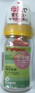 1 Pc Pigeon Breast Milk Realize Nursing Bottle  Heat-Resistant Glass 160Ml Orange Yellow