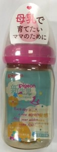 1 Pc Pigeon Nursing Bottle Plastic 160Ml Toybox