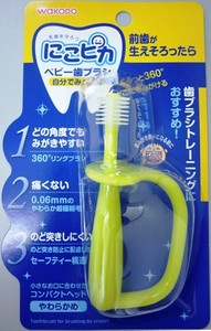1 Pc WAKODO Baby Toothbrush Brush by myself