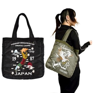 Polyester Twill Sukajan Jacket Embroidery Tote Bag