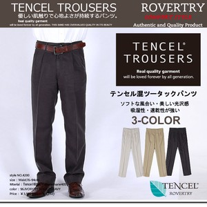 Tencel Polyester Tuck Pants