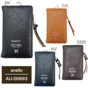 Long Wallet Premium Key Case Wallet